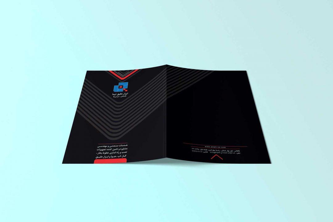 طراحی-و-چاپ-کاتالوگ-ابزار-دقیق-نیما