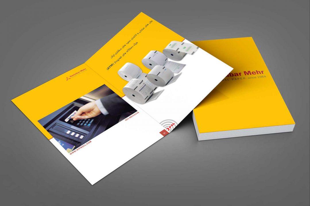 طراحی-و-چاپ-کاتالوگ-اوپال