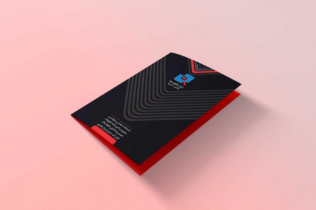 طراحی-و-چاپ-کاتالوگ-نیما