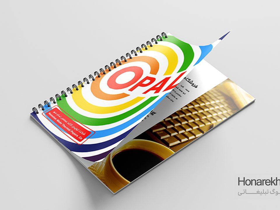 چاپ کاتالوگ شرکت اوپال