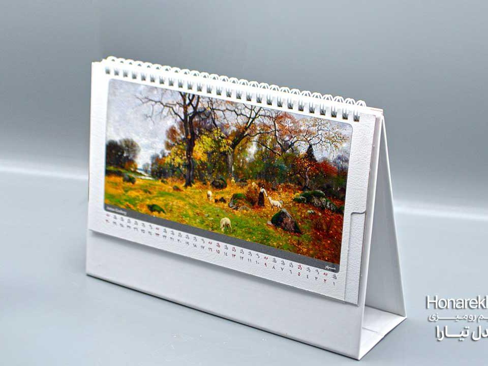 تقویم رومیزی اختصاصی جلد سخت 1401 تیارا