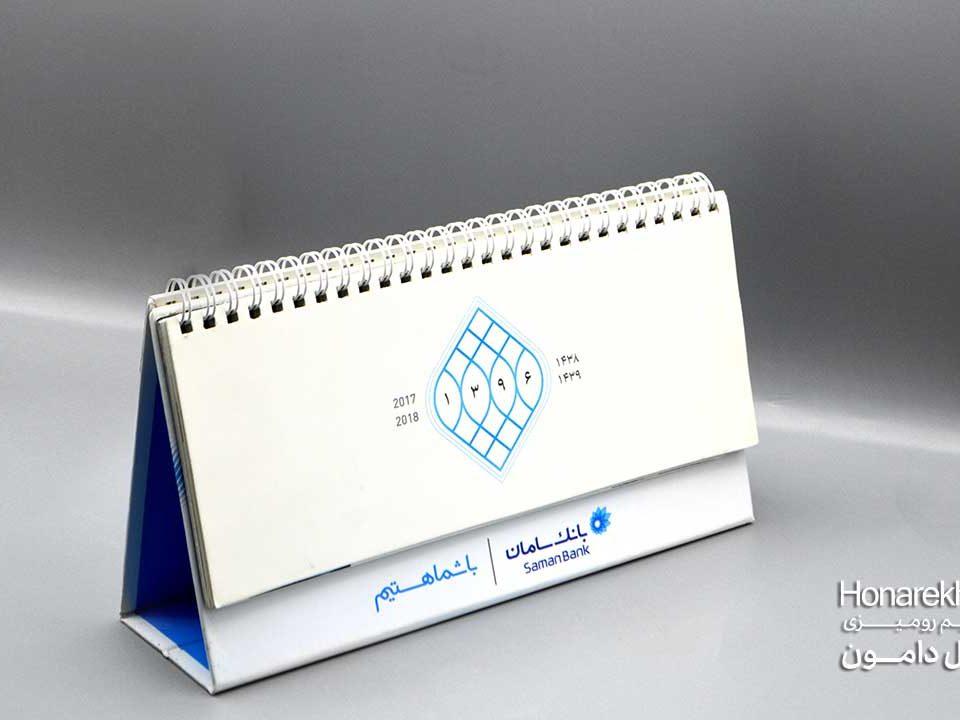 تقویم رومیزی اختصاصی جلد سخت 1401 دامون