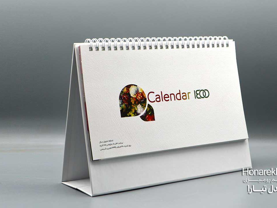 تقویم رومیزی جلد سخت 1401 تیارا