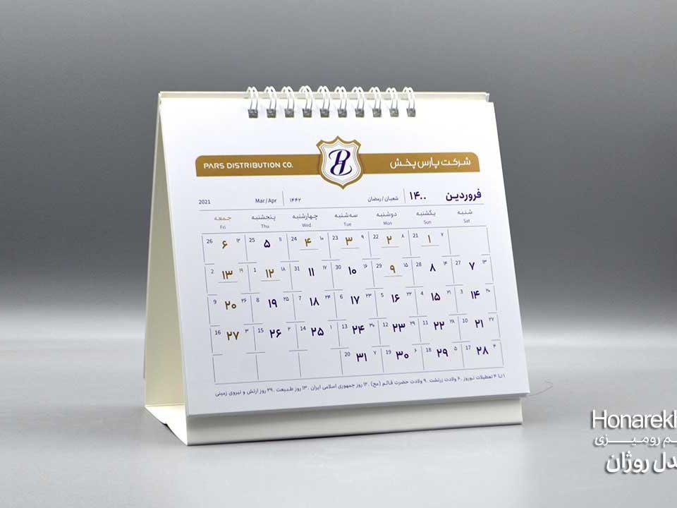 تقویم رومیزی جلد نرم روژان