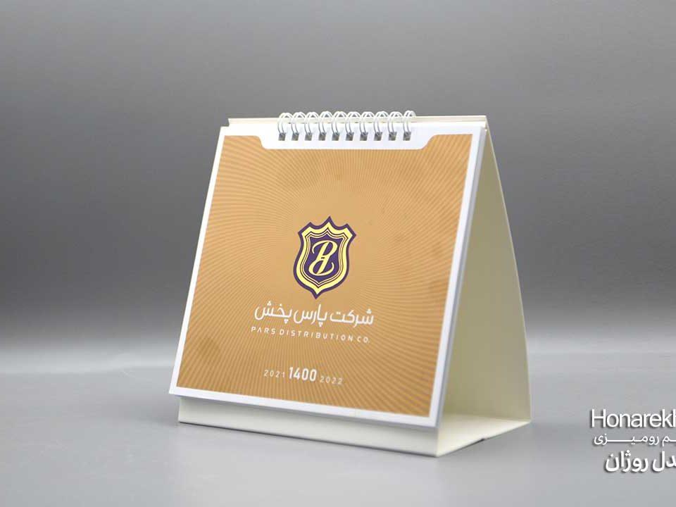 تقویم رومیزی جلد نرم فانتزی 1401 روژان