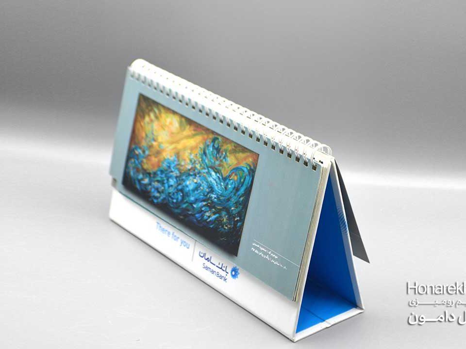 تقویم رومیزی فانتزی1401 دامون