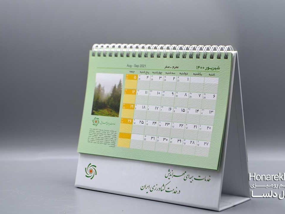 تقویم رومیزی فانتزی1401 دلسا