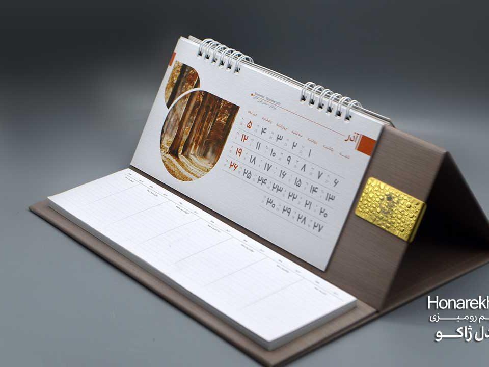 تقویم رومیزی یادداشت دار اختصاصی ژاکو