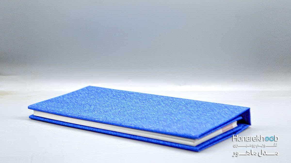 تقویم رومیزی یادداشت دار اختصاصی 1401 ماهور