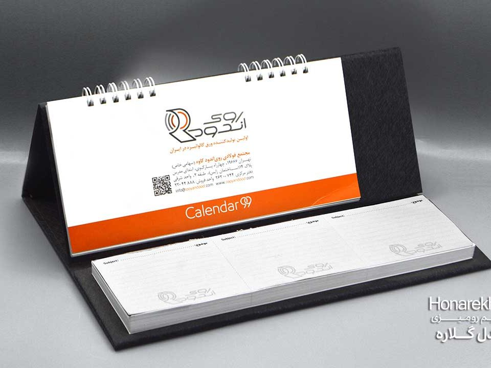 تقویم رومیزی یادداشت دار اختصاصی 1401 گلاره