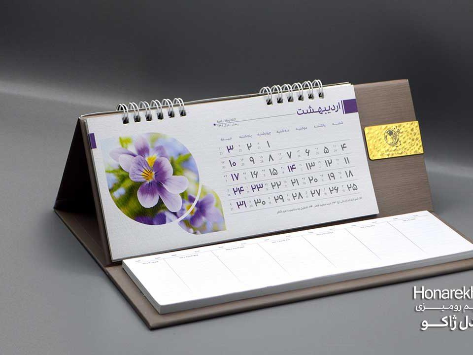 تقویم رومیزی یادداشت دار ژاکو