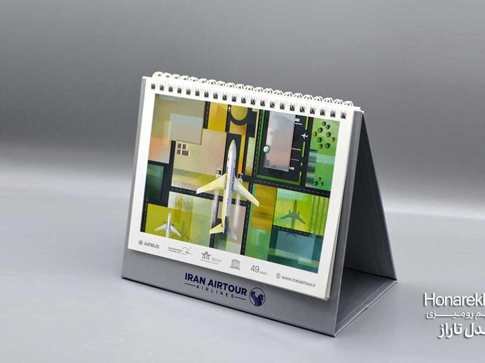 طراحی تقویم رومیزی جلد سخت تاراز