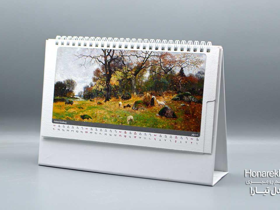 طراحی تقویم رومیزی جلد سخت 1401 تیارا
