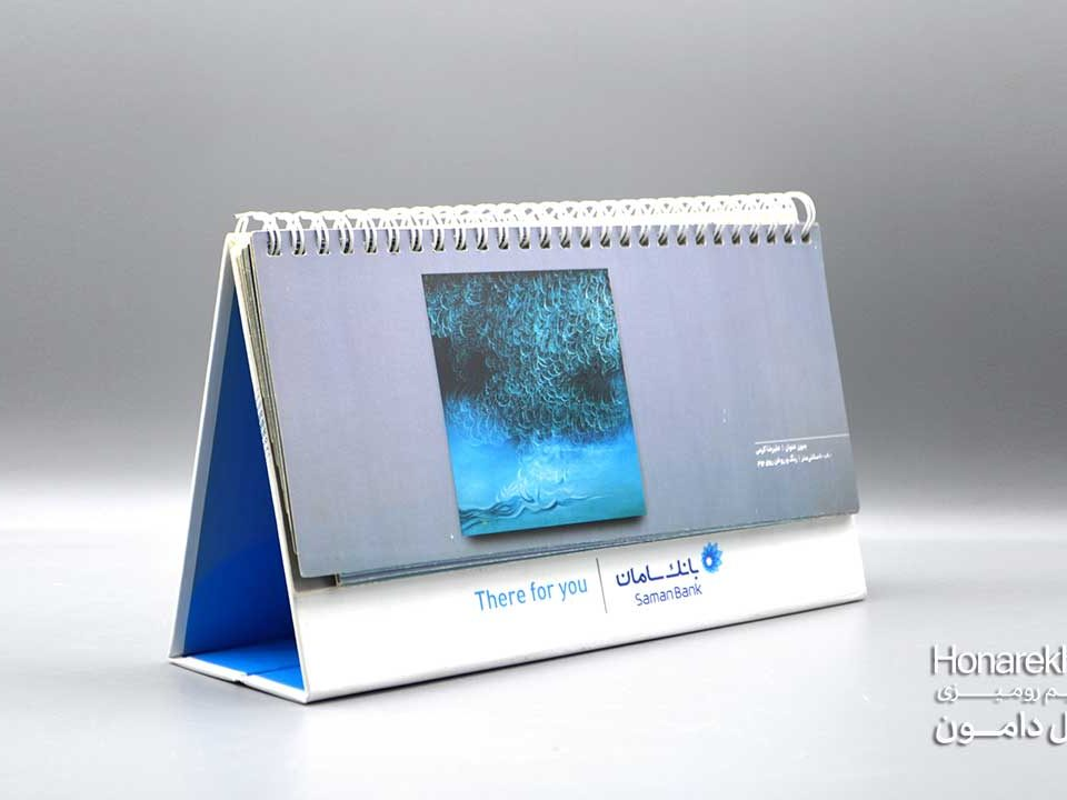 طراحی تقویم رومیزی جلد سخت 1401 دامون