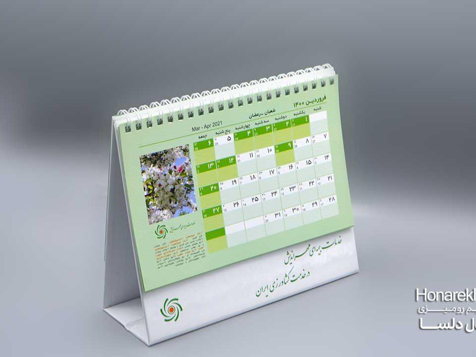 طراحی تقویم رومیزی جلد سخت 1401 دلسا