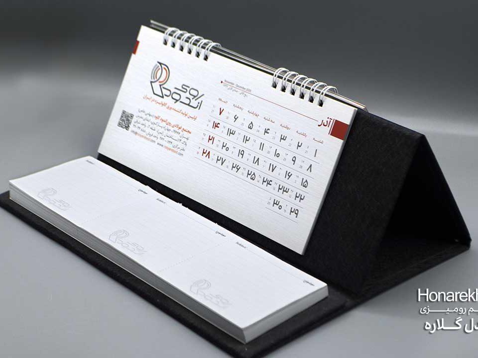 طراحی تقویم رومیزی یادداشت دار 1401 گلاره