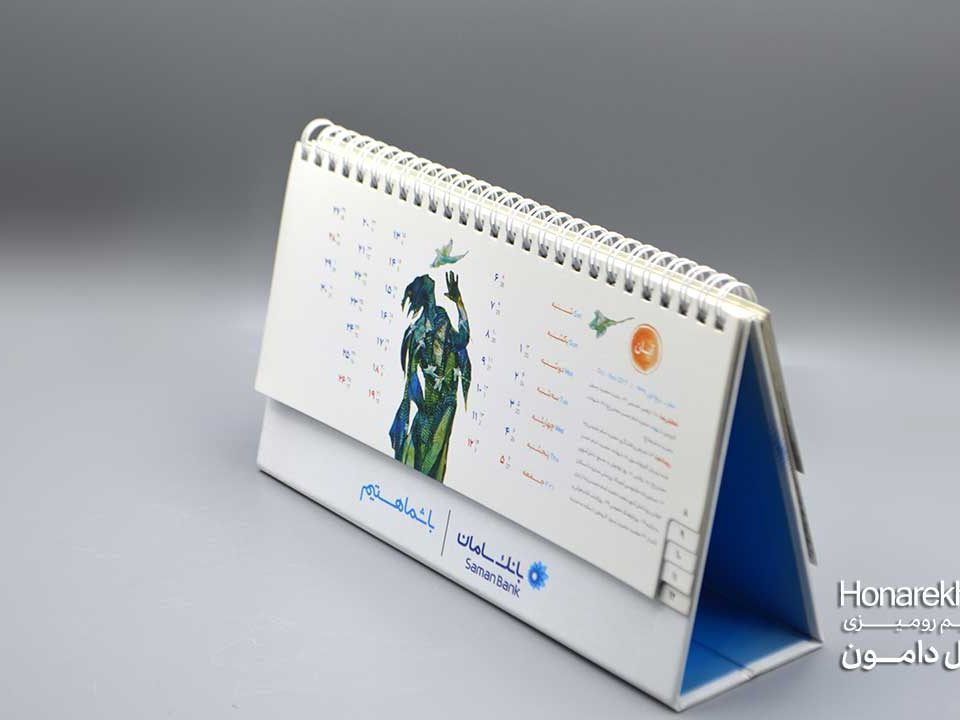 چاپ تقویم رومیزی جلد سخت دامون