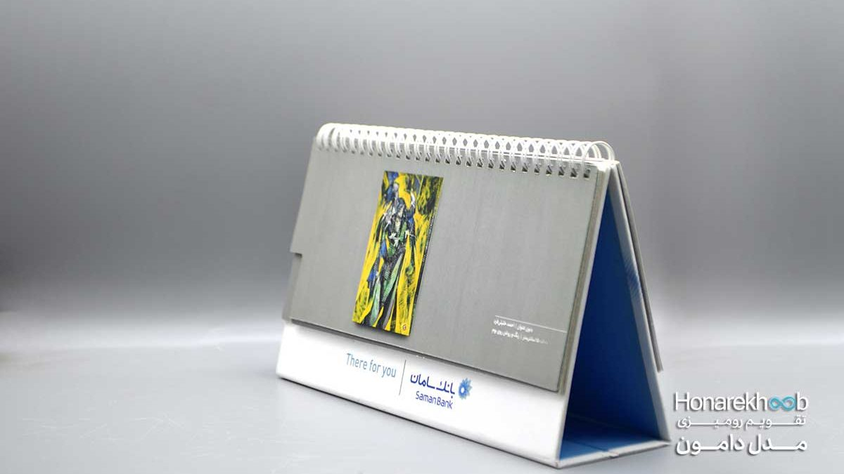 چاپ تقویم رومیزی جلد سخت 1401 دامون
