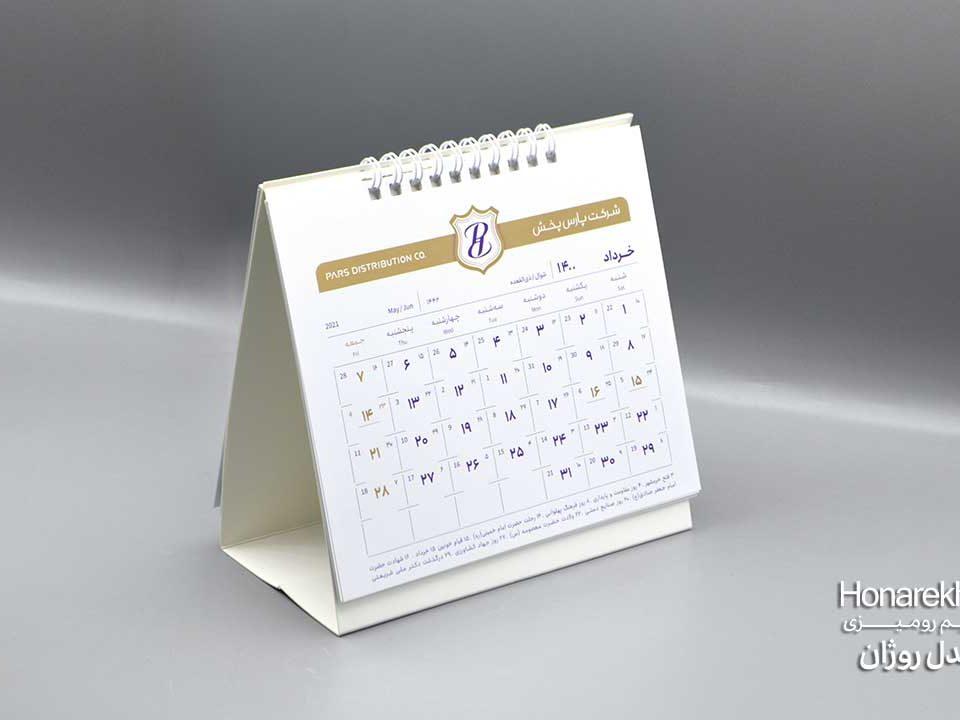 چاپ تقویم رومیزی جلد نرم 1401 روژان
