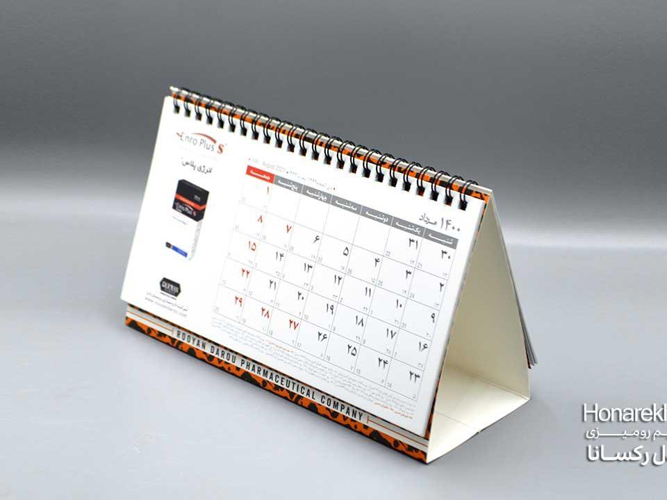 چاپ تقویم رومیزی جلد نرم 1401 رکسانا