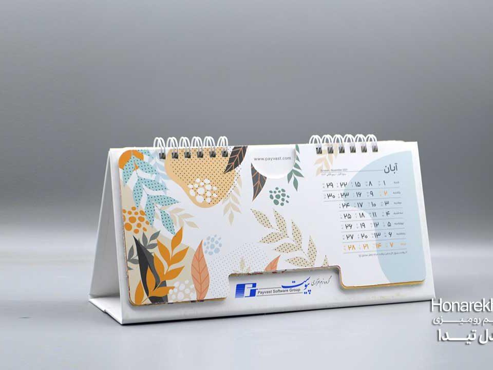چاپ تقویم رومیزی فانتزی 1401 تیدا