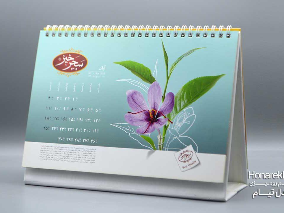 چاپ تقویم رومیزی نفیس تیام