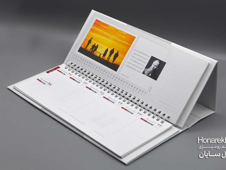چاپ تقویم رومیزی 1401 سایان
